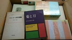 160701-02.jpg東京都匿名.jpg