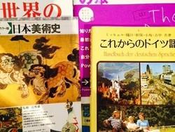 s-160627-04.jpg東京都匿名.jpg