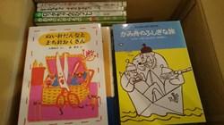 s-160718-04.jpg愛知県シマザキ①.jpg