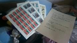 s-170607-27.jpg東京都ハットリ手紙.jpg