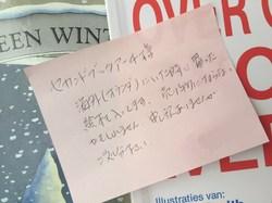 s-170608-03.jpg東京都マガリオ手紙.jpgのサムネイル画像のサムネイル画像