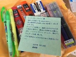 s-170608-08.jpg島根県ササキ手紙.jpgのサムネイル画像