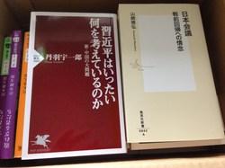 s-170704-06.jpg神奈川県イトウ手紙.jpg