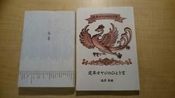 s-170722-02.jpg東京都タキザワ.jpg