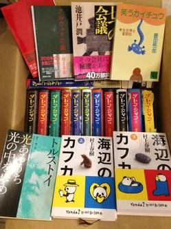 s-180201-05.jpg東京都イシワタ②.jpg