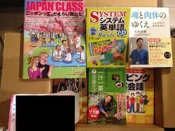 s-180213-01.jpg東京都ヤスモト.jpg