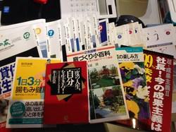 s-180315-01.jpg東京都S社.jpg