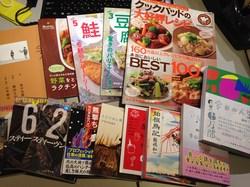 s-180327-01.jpg茨城県ウチダ.jpg