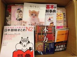 180403-05.jpg埼玉県ウサミ.jpg