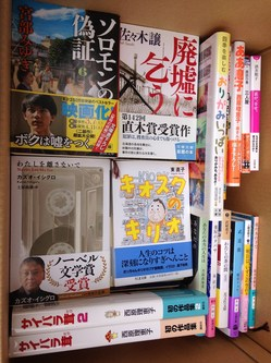 s-180427-01.jpg神奈川県オザキ.jpg