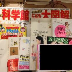 s-180531-01.jpg神奈川県クリス.jpg