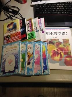 s-180615-01.jpg北海道コウサカ②.jpg