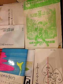 s-180717-01.jpg神奈川県匿名②.jpg