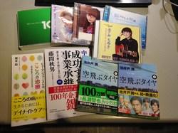 s-180730-01.jpg東京都カガミ②.jpg