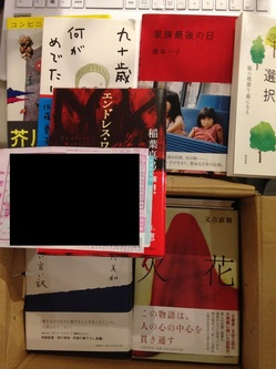 s-180730-03.jpg神奈川県イノウエ.jpg
