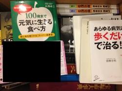 s-180816-03.jpg兵庫県キタカワ③.jpg