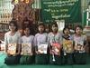 ミャンマーの孤児院に絵本の寄付をさせて頂きました①